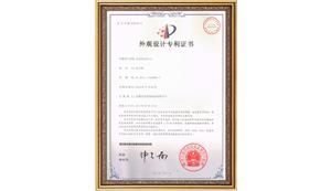 全景 公交站台(1)外观专利证书
