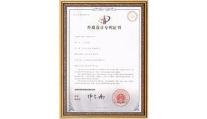 全景 公交站台(2)外观专利证书