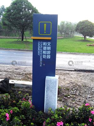 两江龙湾公园标识系统
