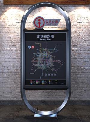 地铁线路图导视