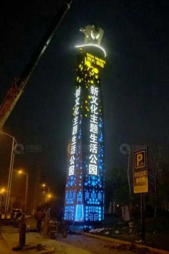 太湖新城博大广场雕塑