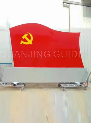 红旗展示牌