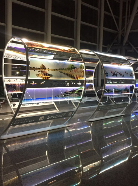 苏南国际机场一带一路展示厅